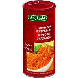 Especia para zanahoria...