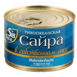 Sauri en su salsa 250gr.SIB...