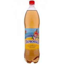 Refresco  LIMONAD sabor...