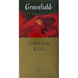 Te Greenfield  GINGER RED...