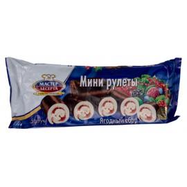 Mini rollitos sabor frutas...