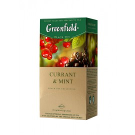 Te Greenfield  CURRANT&...