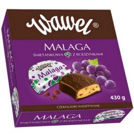 Конфеты шоколадные МАЛАГА...