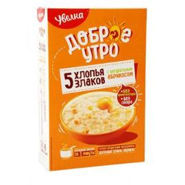 Copos 5 cereales BUENOS...