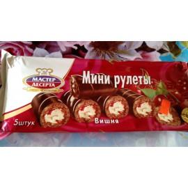 Mini rollitos de galletas...