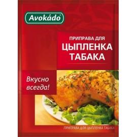 Especia para pollo asado...