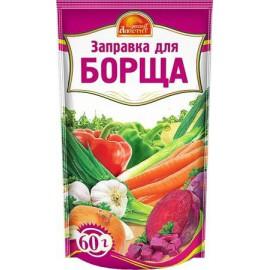 Especias para sopa rojo...