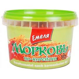 Ensalada de zanahoria...