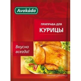 Especia para pollo 25x25gr...