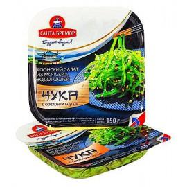 Ensalada japonesa de algas...