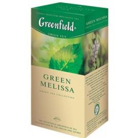 Te verde Greenfield...