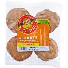 Empanadillas con carne de...