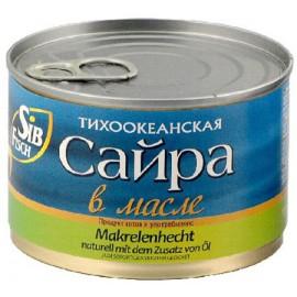 Sauri en aceite 250gr SIB FISH
