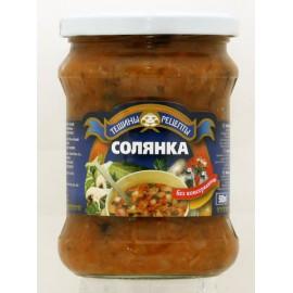 Sopa vegetal  Solyanka...