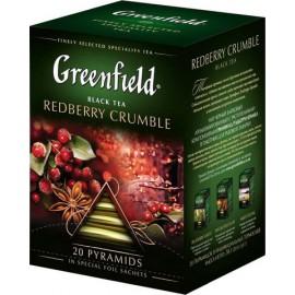 Te Greenfield en piramidas...