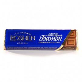 Barita de chocolate sabor...