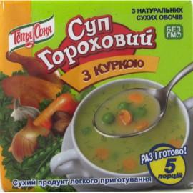 Sopa de guisante con pollo...