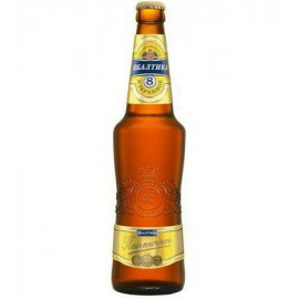 Cerveza clara sin filtrar...