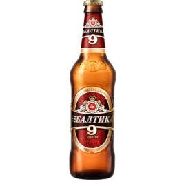 Cerveza BALTIKA 9  8.0%alc....