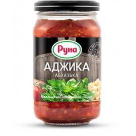 Condimento vegetal ADJIKA...
