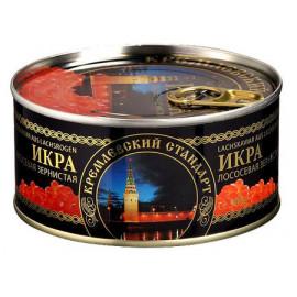 Caviar de salmon...