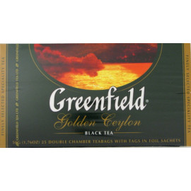 Te GREENFIELD  Golden...