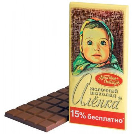 Chocolate de leche  ALENKA...