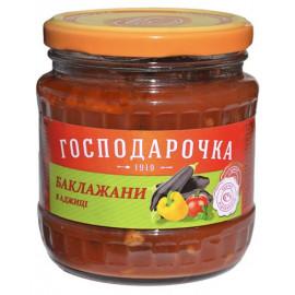 Berenjenas en salsa picante...