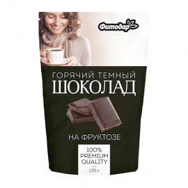 Chocolate negro CALIENTE...