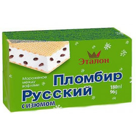 Helado sandwich RUSSKIY...