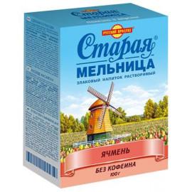 Bebida de cereales CEBADA...